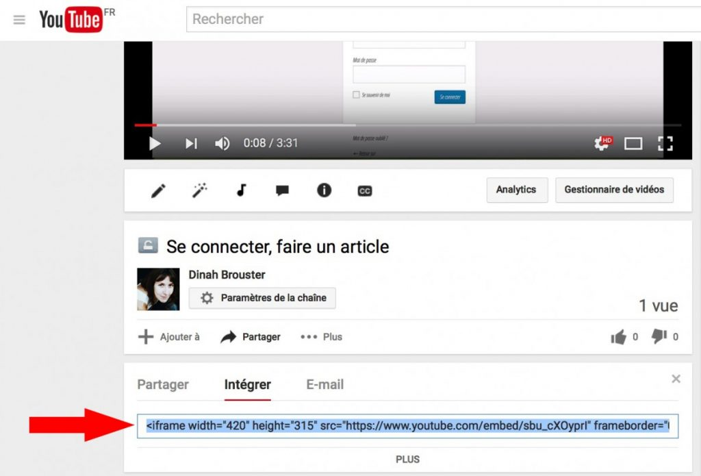 screenshot-video-integrer